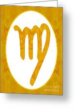 Virgo And Solar Chakra Abstract Spiritual Artwork By Omaste Witk Greeting Card