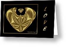 Virtual Metal - Love Greeting Card