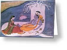 Vishnu And Lakshmi Float Across Cosmos Greeting Card by Photo Researchers
