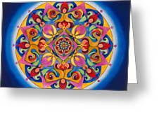 Vision - Brow Chakra Mandala Greeting Card