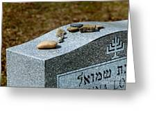 Visitation Stones On Jewish Grave Greeting Card by Amy Cicconi
