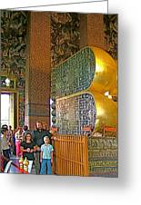 Visitors Pass Bottoms Of Feet Of Reclining Buddha In Wat Po In B Greeting Card
