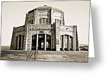 Vista House - Sepia Greeting Card