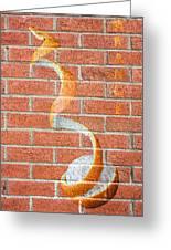 Vitamin C Wall Greeting Card