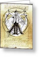 Vitruvian Dr Who Greeting Card
