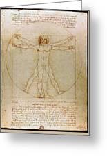Vitruvian Man By Leonardo Da Vinci  Greeting Card by Karon Melillo DeVega