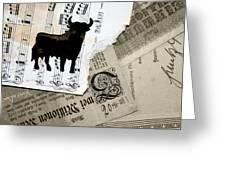 Viva La Musica Greeting Card