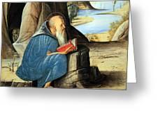 Vivarini's Saint Jerome Reading Greeting Card