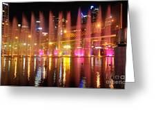 Vivid Sydney By Kaye Menner -  Vivid Aquatique  Greeting Card