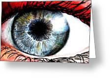 Vivid Vision  Greeting Card