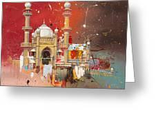 Vizhinjam Mosque Greeting Card