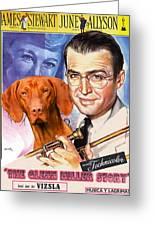 Vizsla Art Canvas Print - The Glenn Miller Story Movie Poster Greeting Card