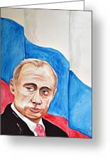 Vladimir Putin 2010 Greeting Card