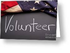 Volunteer Sign On Chalkboard Greeting Card
