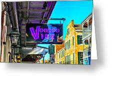 Voodoo Vibe Greeting Card