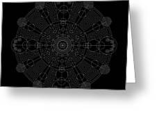 Vortex Inverse Greeting Card by DB Artist
