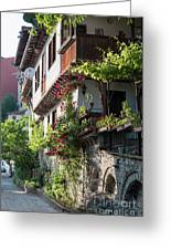 V. Turnovo Old City Street View - Bulgaria Greeting Card