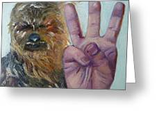 W Is For Wookie Greeting Card