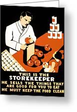 W P A  Food Hygiene Poster C. 1937 Greeting Card by Daniel Hagerman