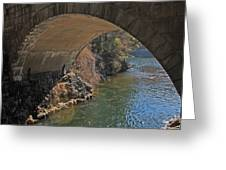 Wachusett Reservoir Spillway 3 Greeting Card
