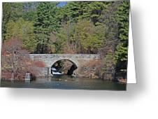Wachusett Reservoir Spillway 6 Greeting Card