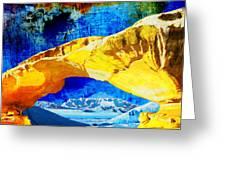 Wadi Rum Natural Arch Greeting Card
