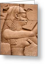 Wadjet Greeting Card