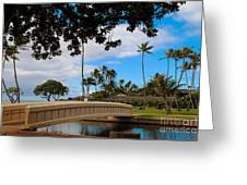Waialae Beach Park Bridge Too Greeting Card