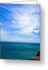 Waianae Coast Greeting Card by Lisa Cortez