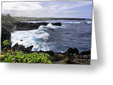 Waianapanapa Pailoa Bay Hana Maui Hawaii Greeting Card