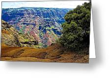 Waimea Canyon - Kauai Greeting Card
