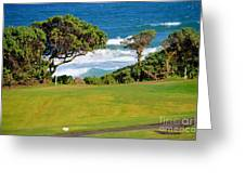 Wailua Golf Course - Hole 17 - 2 Greeting Card