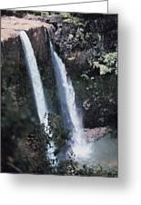 Wailua Waterfall  Greeting Card