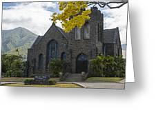 Wailuku Church Greeting Card
