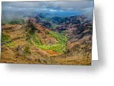 Waimea Canyon Greeting Card