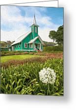 Waimea Church Greeting Card