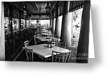 Waiting For Customers In New Orleans Mono Greeting Card