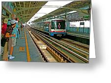 Waiting For The Sky Train In Bangkok-thailand Greeting Card