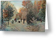 Walk To Skiing In The Winter Park Greeting Card
