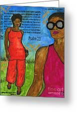 Walking In The Spirit Greeting Card