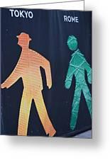 Walking Man Symbol Greeting Card