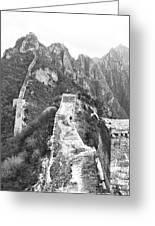 Walking On Great Wall Greeting Card