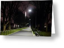 Walking Path Along The Reflecting Pool Greeting Card