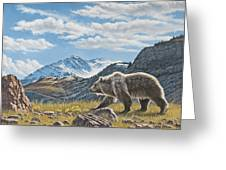 Walking The Ridge - Grizzly Greeting Card