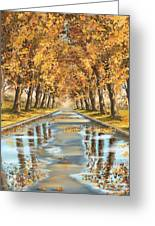 Walking Greeting Card by Veronica Minozzi