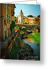 Walkway Along The River - Cascais Greeting Card