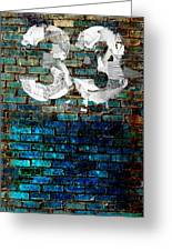 Wall Of Knowlogy Abstract Art Greeting Card