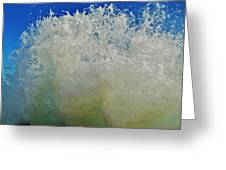 Wall Of Water 6 10/1 Greeting Card