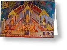 Wall Painting 2 At Wat Suthat In Bangkok-thailand Greeting Card