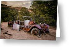 Wall Street Mine Pickup Greeting Card